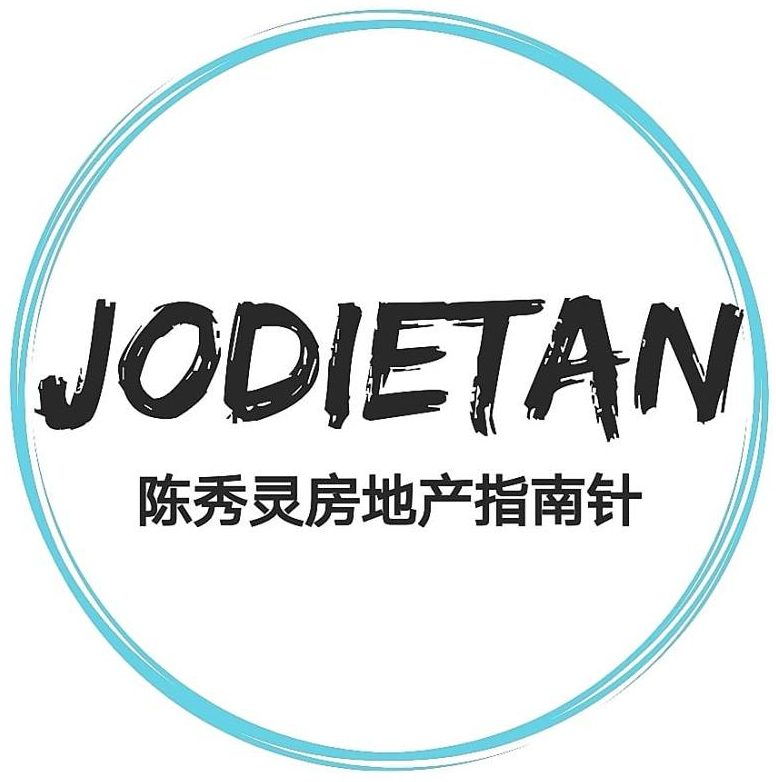 Malaysia Real Estate Property Blog, Talk, Review, Resources and Advices by Jodie Tan